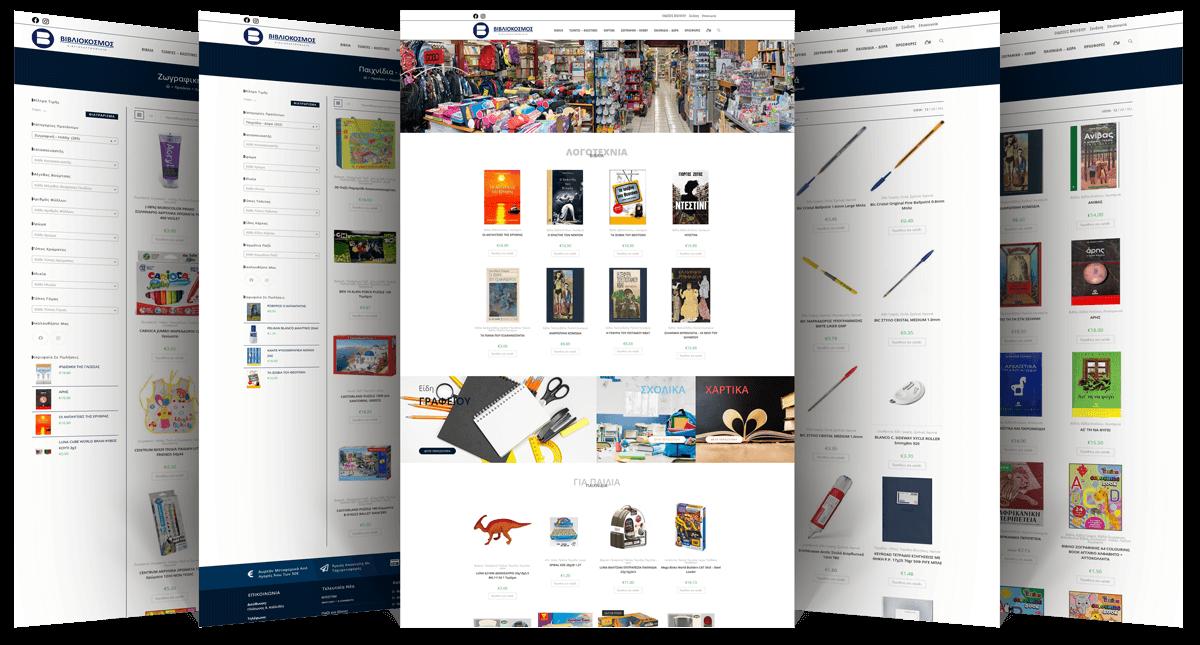 Εικόνες του E-Shop bibliokosmos.gr