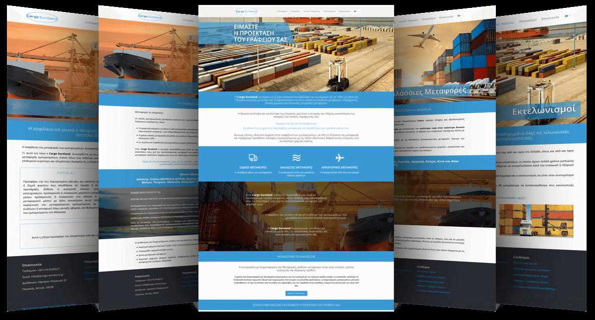 Εικόνες της Ιστοσελίδας cargo-euroland.gr