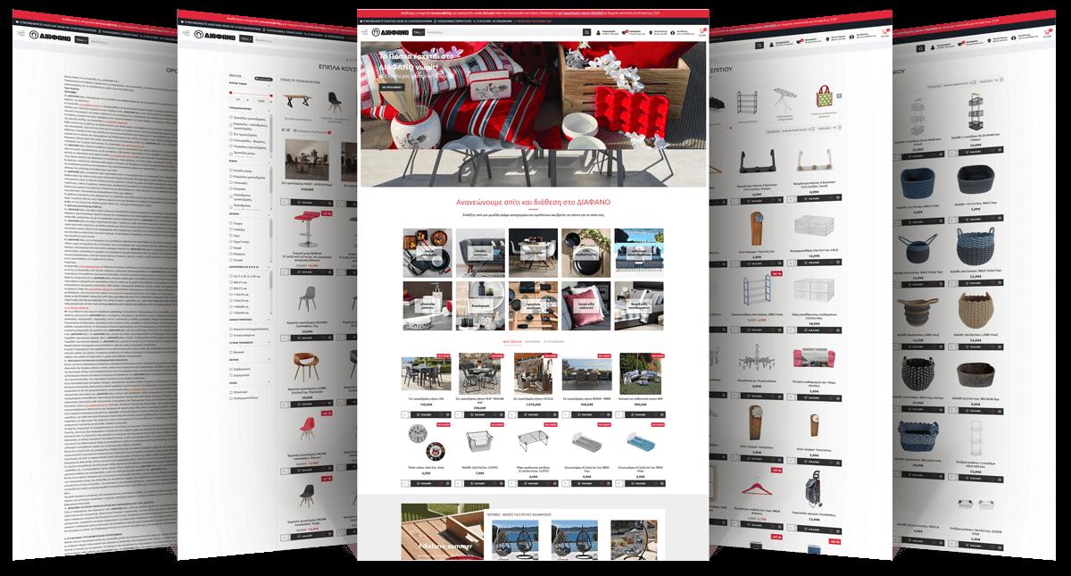 Εικόνες του E-Shop diafanostores.gr