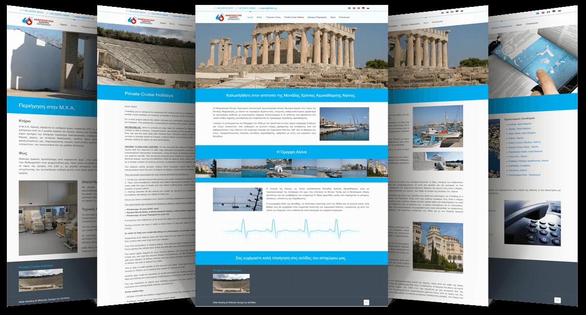 Εικόνες της Ιστοσελίδας dialsc.gr