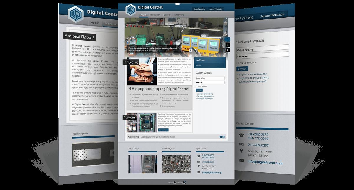 Εικόνες της Ιστοσελίδας digital-control.gr