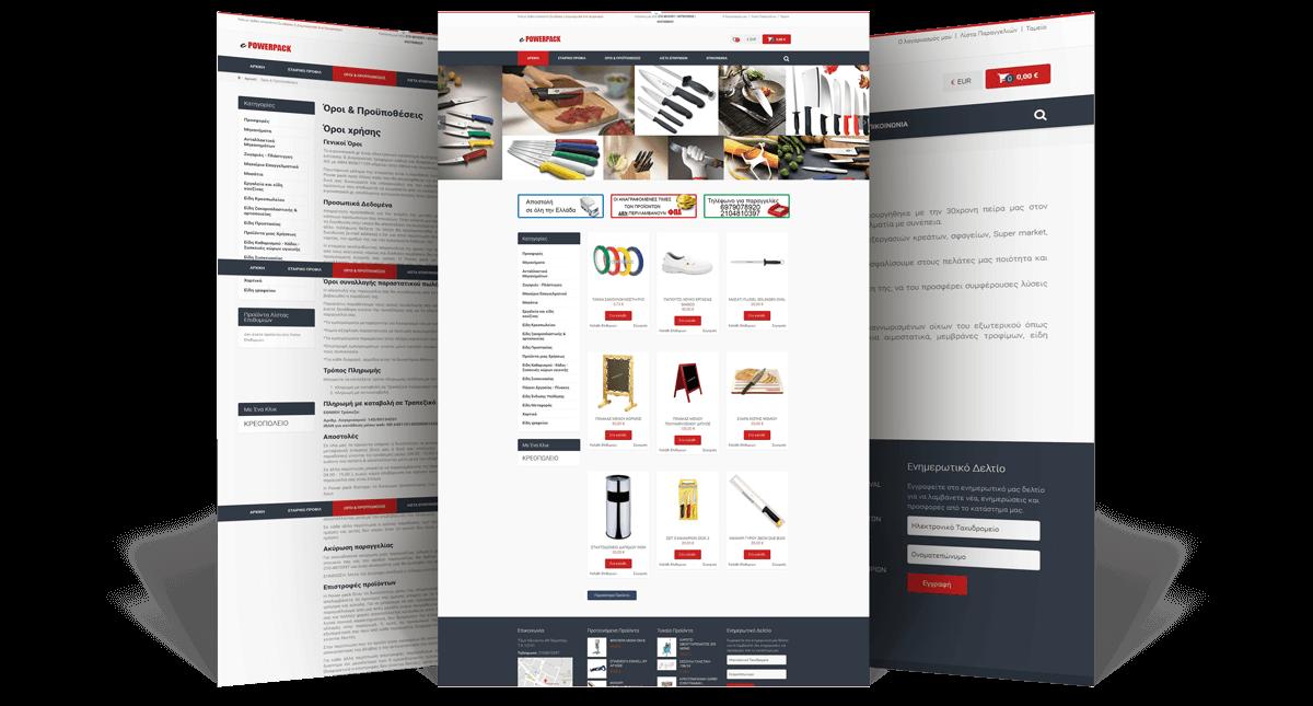 Εικόνες του E-Shop e-powerpack.gr