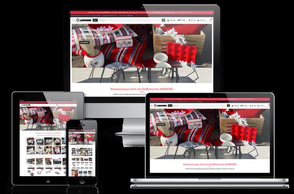 Απεικόνιση της Αρχικής Σελίδας του E-Shop diafanostores.gr