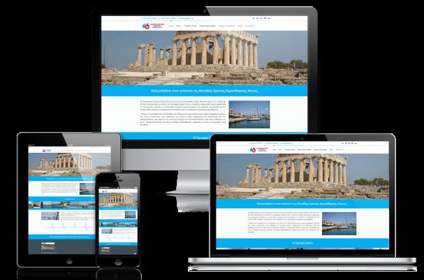 Απεικόνιση της Αρχικής Σελίδας της Ιστοσελίδας dialsc.gr