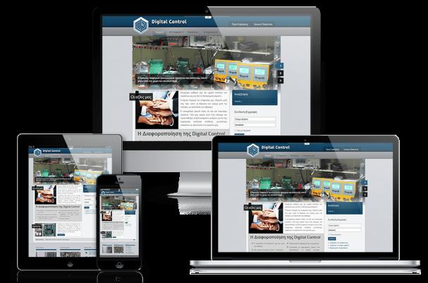 Απεικόνιση της Αρχικής Σελίδας της Ιστοσελίδας digital-control.gr