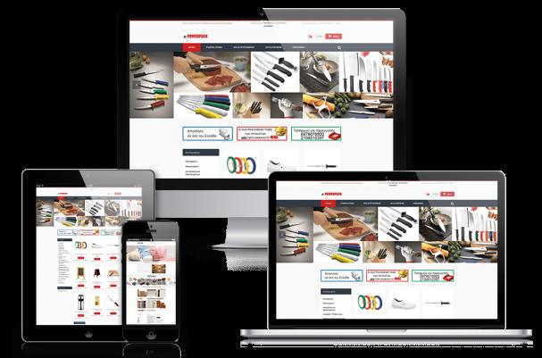 Απεικόνιση της Αρχικής Σελίδας του E-Shop e-powerpack.gr
