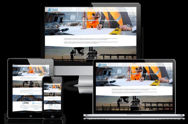 Απεικόνιση σε Διάφορες Συσκευές της Αρχικής Σελίδας της Ιστοσελίδας eteke.gr