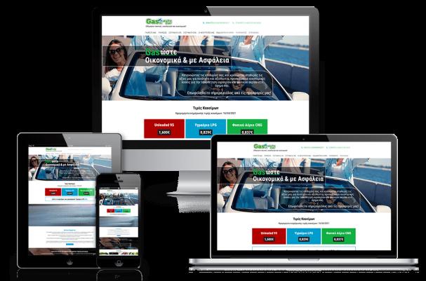 Απεικόνιση της Αρχικής Σελίδας της Ιστοσελίδας gasautocar.gr