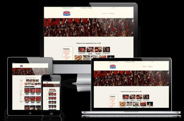 Απεικόνιση της Αρχικής Σελίδας του E-Shop miran-eshop.gr
