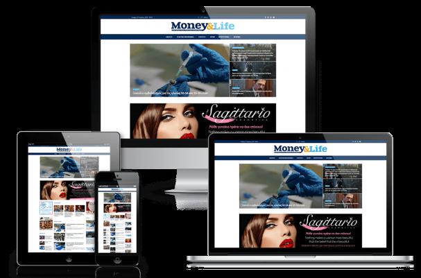 Απεικόνιση της Αρχικής Σελίδας της Ιστοσελίδας moneyandlife.gr