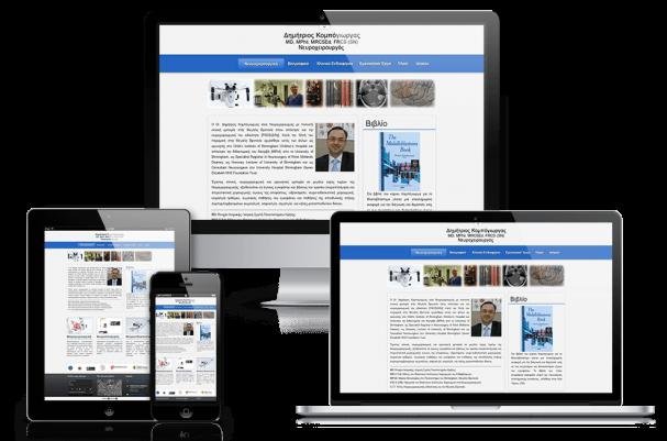 Απεικόνιση της Αρχικής Σελίδας της Ιστοσελίδας neuro-surgeon.gr