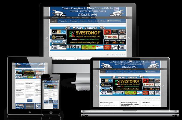 Απεικόνιση της Αρχικής Σελίδας της Ιστοσελίδας okade.gr