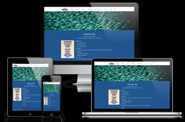 Απεικόνιση της Αρχικής Σελίδας της Ιστοσελίδας zoonomi.gr
