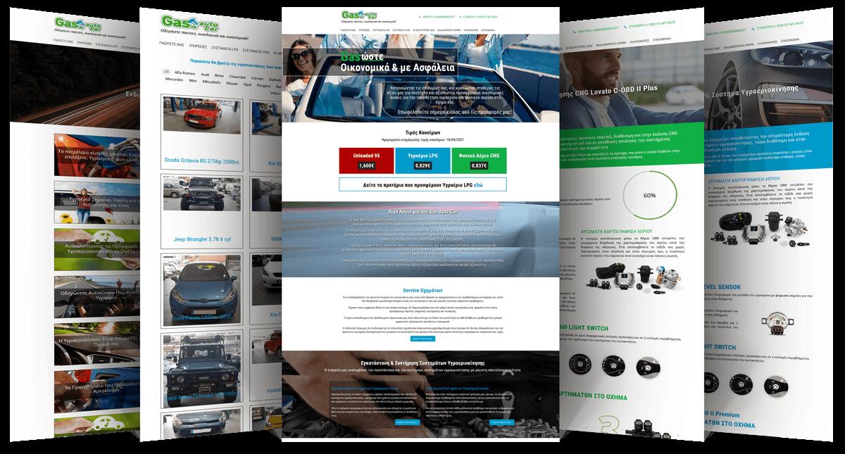 Εικόνες της Ιστοσελίδας gasautocar.gr