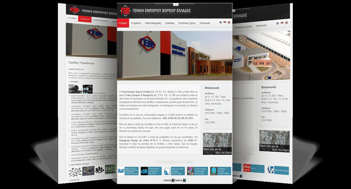 Εικόνες της Ιστοσελίδας geve.gr