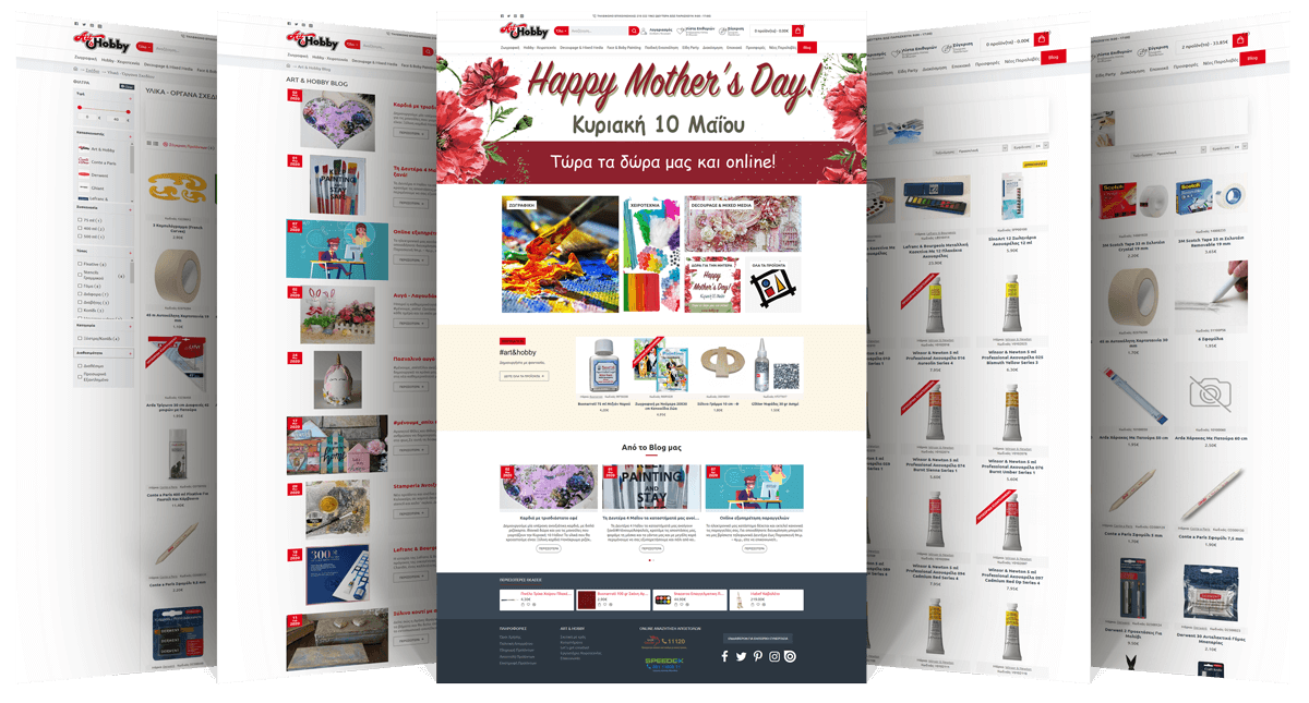 Εικόνες από διάφορες σελίδες του E-Shop Hobby.gr