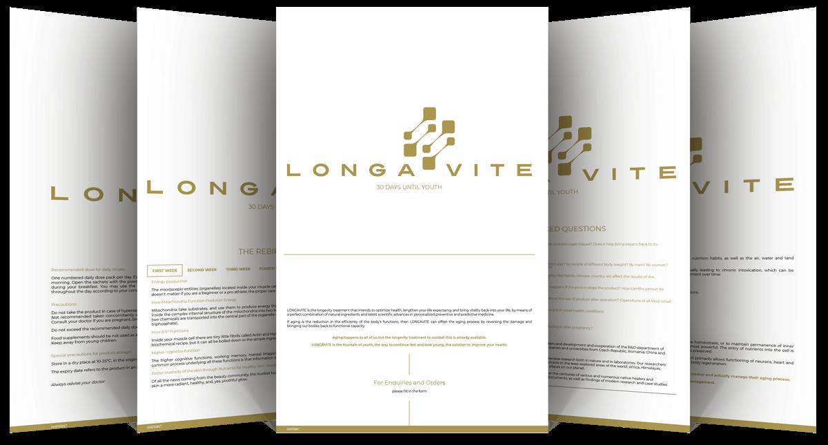 Εικόνες της Ιστοσελίδας longavite.gr