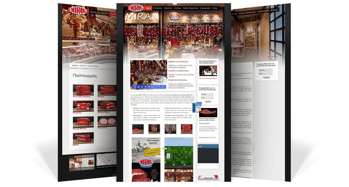 Εικόνες της Ιστοσελίδας miran.gr