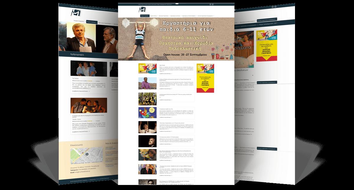 Εικόνες της Ιστοσελίδας morfesekfrasis.gr