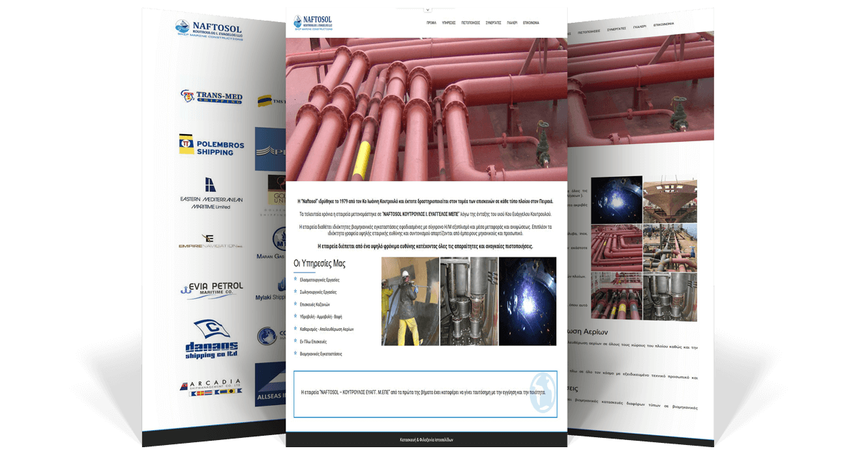 Εικόνες της Ιστοσελίδας naftosol.com.gr