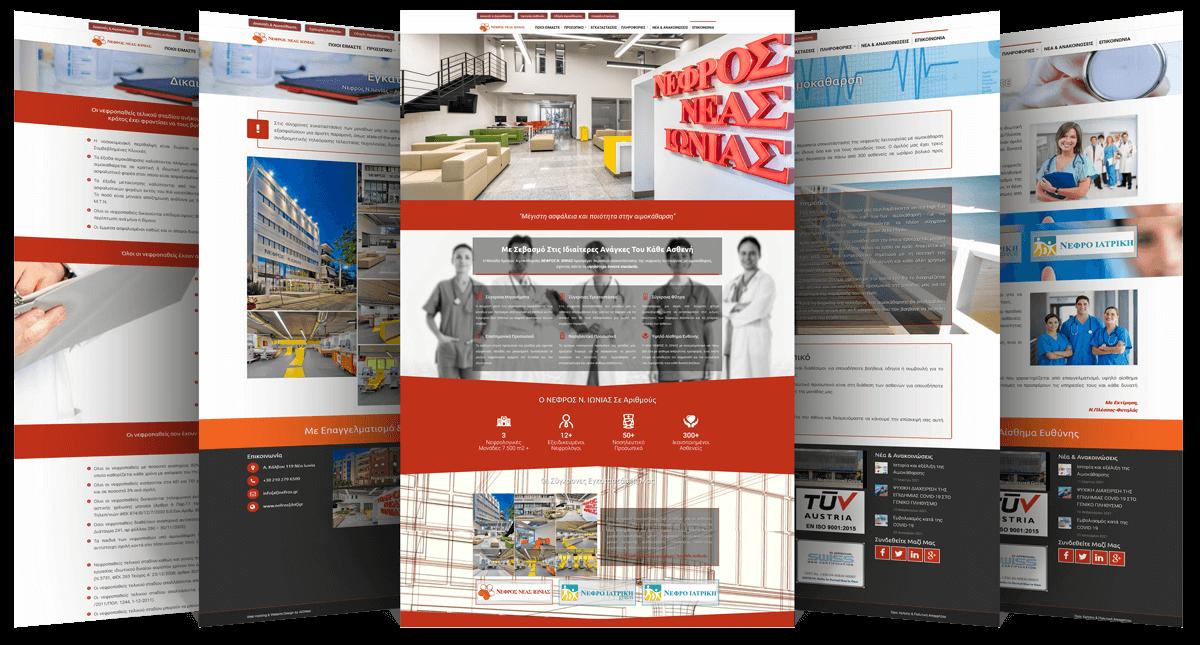 Εικόνες της Ιστοσελίδας nefros.gr