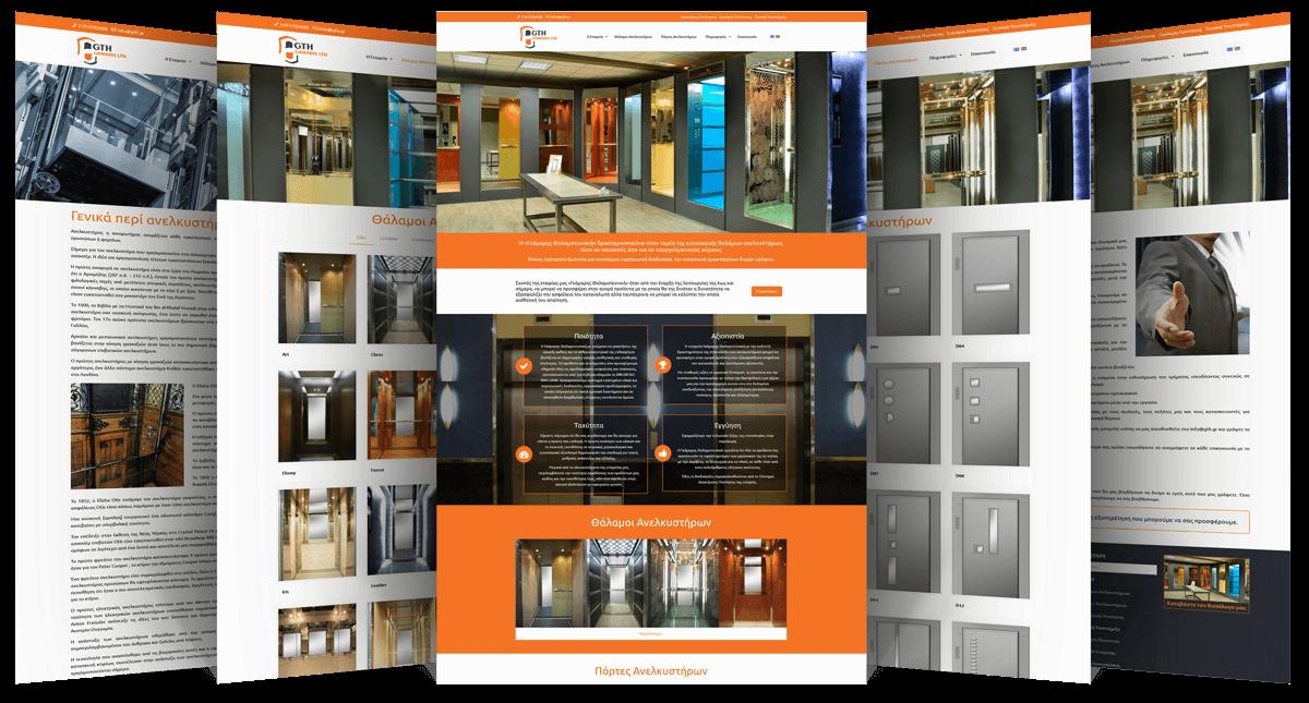 Εικόνες της Ιστοσελίδας gth.gr