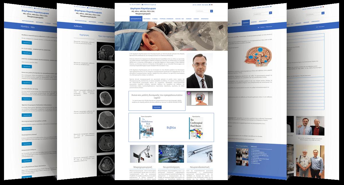 Εικόνες της Ιστοσελίδας neuro-surgeon.gr