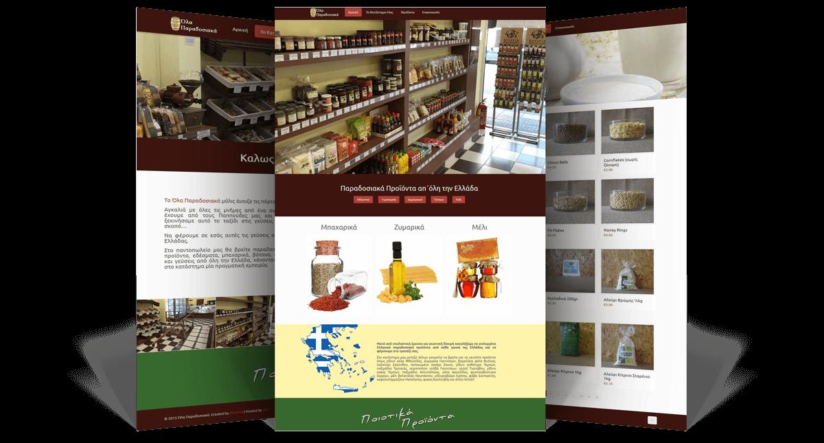 Εικόνες της Ιστοσελίδας olaparadosiaka.gr