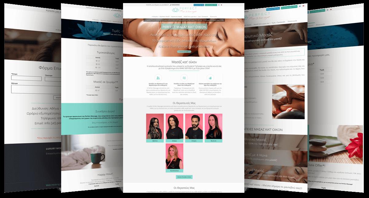 Εικόνες της Ιστοσελίδας perfectmassage.gr