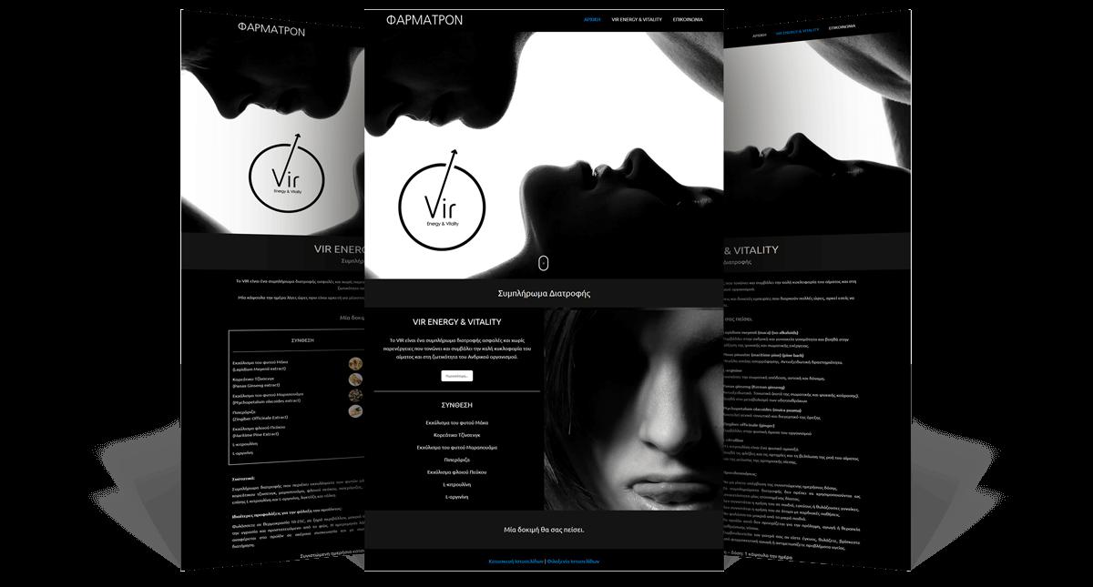 Εικόνες της Ιστοσελίδας pharmatron.eu