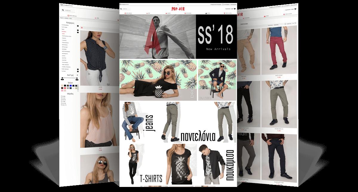 Εικόνες του E-Shop pop-air.com