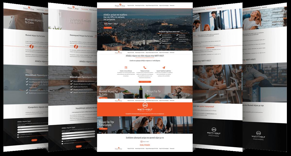 Εικόνες από διάφορες σελίδες της Ιστοσελίδας revma-shop.gr