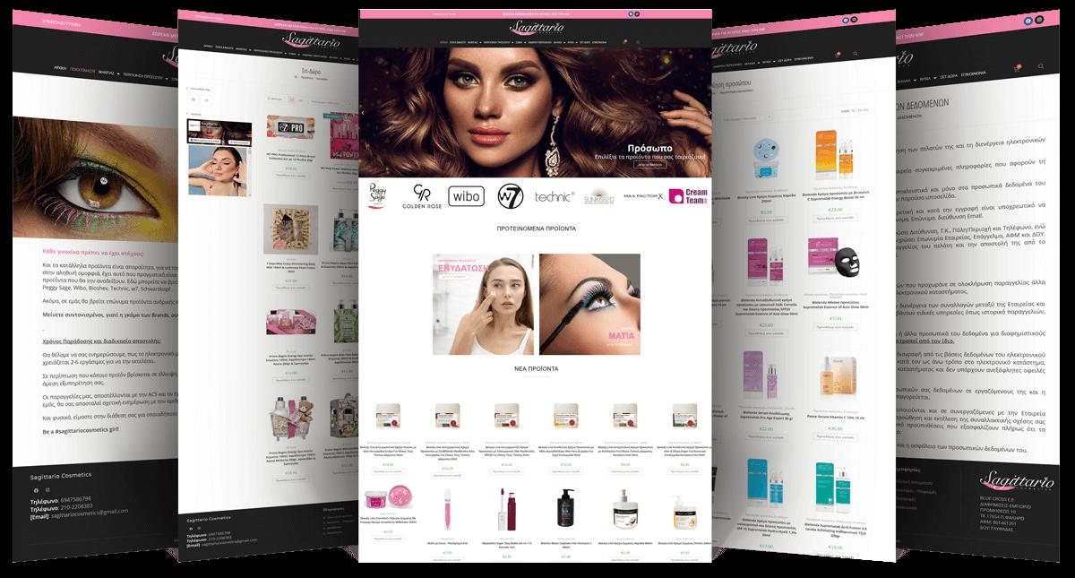 Εικόνες του E-Shop sagittariocosmetics.gr