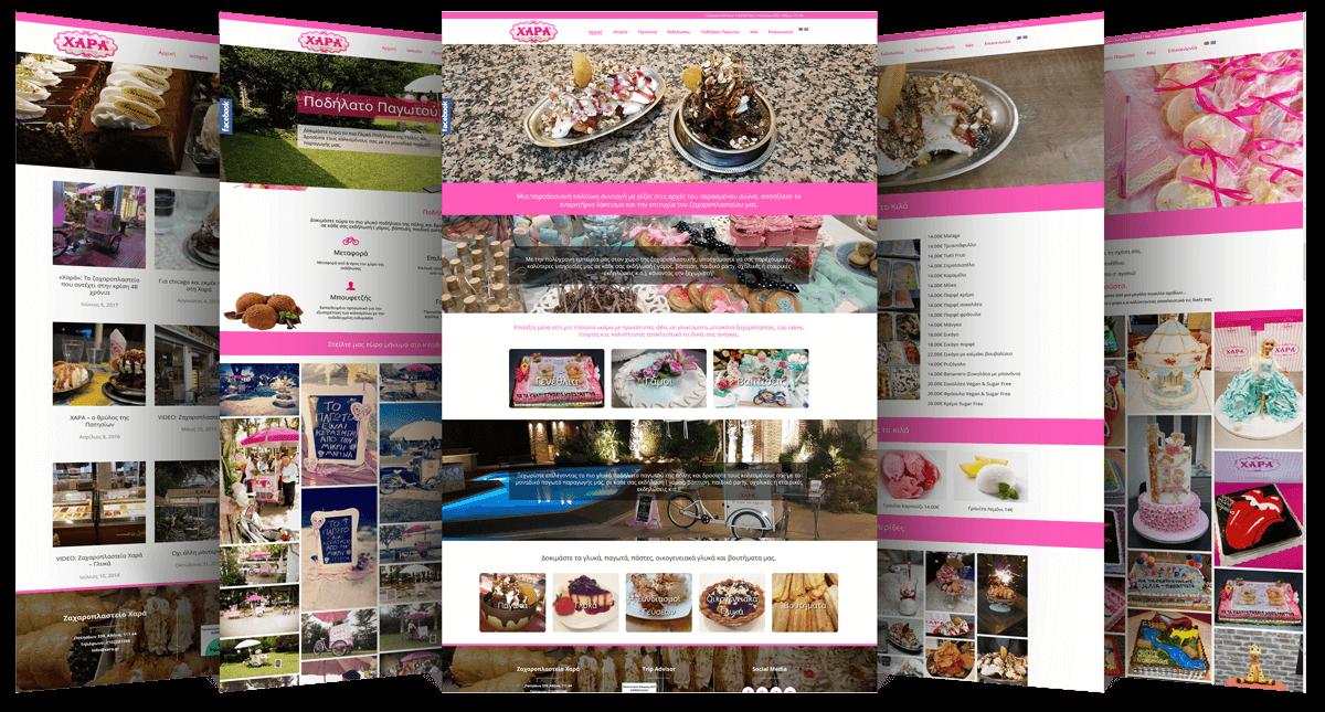 Εικόνες της Ιστοσελίδας xara.gr
