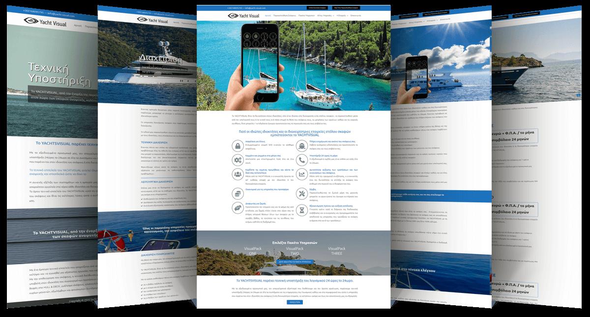 Εικόνες από διάφορες σελίδες της Ιστοσελίδας yacht-visual.com